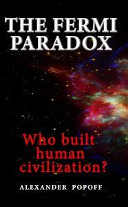 The Fermi Paradox: Who built human civilization?